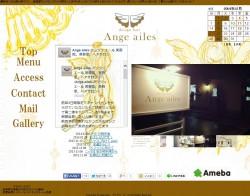 angeailes ヘアサロン 美容室 岐阜県 北方町